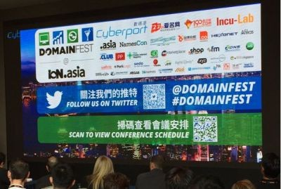 DomainFest.Asia Wrap Up